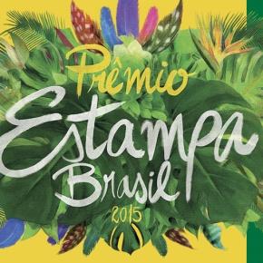 Inscrições para a 3ª edição do Prêmio Estampa Brasil estãoabertas